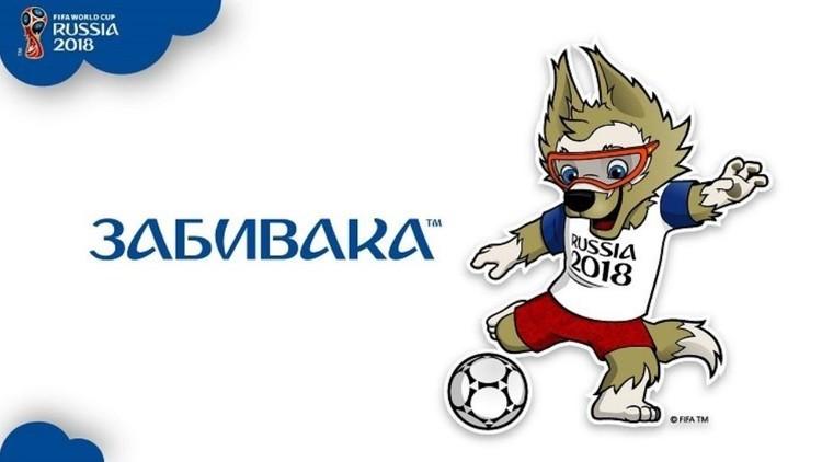 روسيا تفاوض الفيفا لشراء حقوق بث مباريات كأس العالم 2018