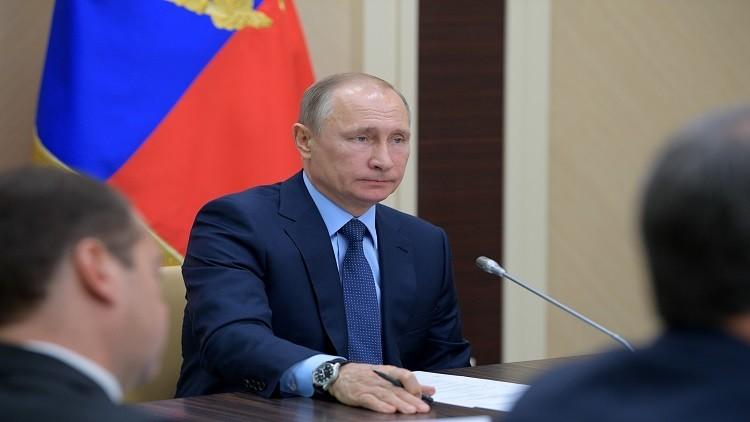 بوتين يدعو لتعزيز