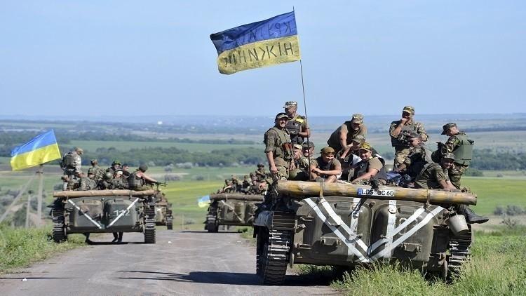 أوكرانيا تنشر معدات عسكرية عند خط الفصل في دونباس
