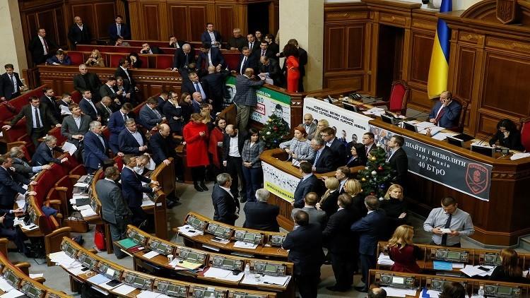 كييف تقترح مبادلة روسيين اثنين بأسرى أوكرانيين في دونباس