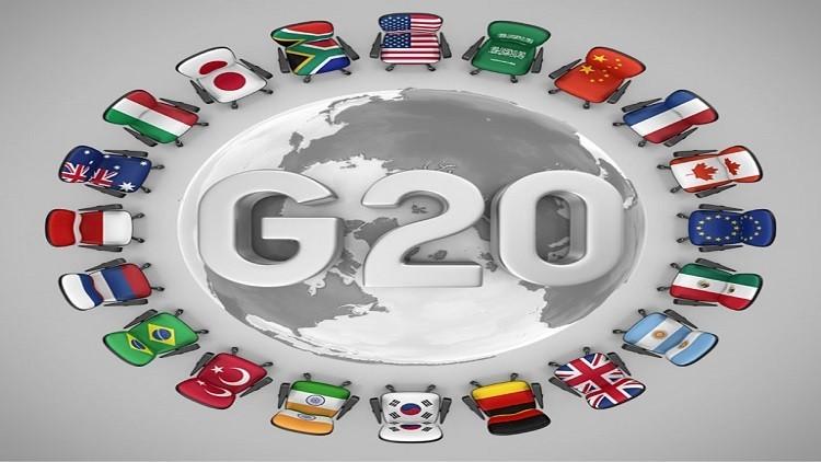 ما المنتظر من قمة مجموعة العشرين؟