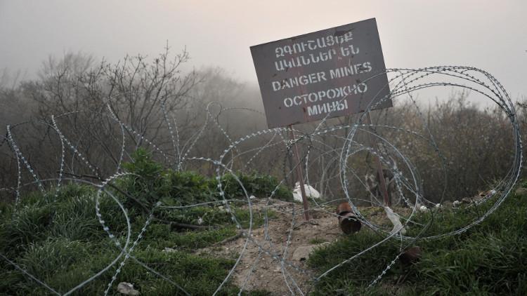 أذربيجان تعلن توجيه