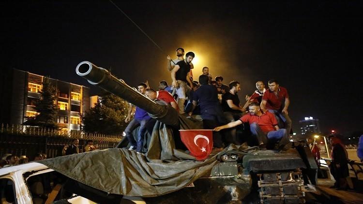تركيا...السجن مدى الحياة لضابط شارك بالانقلاب الفاشل وتبرئة آخرين