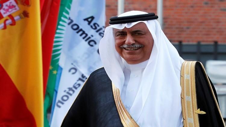 السعودية بقمة العشرين: تجب محاربة تمويل الإرهاب