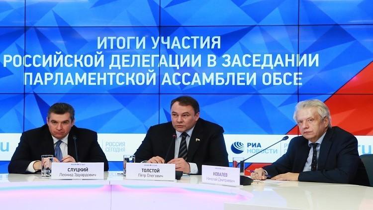الجمعية البرلمانية للأمن والتعاون تدعو روسيا للتخلي عن القرم