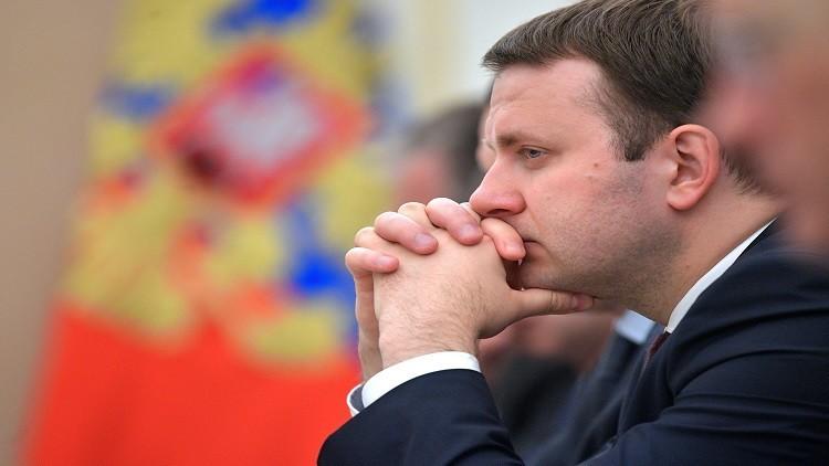 توقعات التنمية الاقتصادية الروسية لأسعار النفط