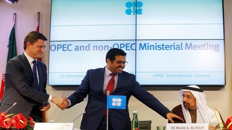 الطاقة الروسية: قطر ملتزمة باتفاق النفط العالمي