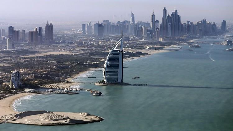 الإمارات تقترح على روسيا التعاون في مجال الصناعات الغذائية