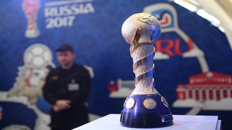كأس بطولة القارات 2017 تصل إلى متحف المنتخب الألماني