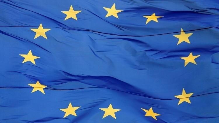 مجلس الاتحاد الأوروبي يقر اتفاقية الشراكة مع أوكرانيا