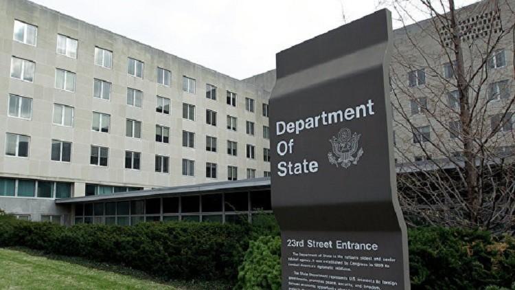دول التحالف ضد داعش تجتمع في واشنطن