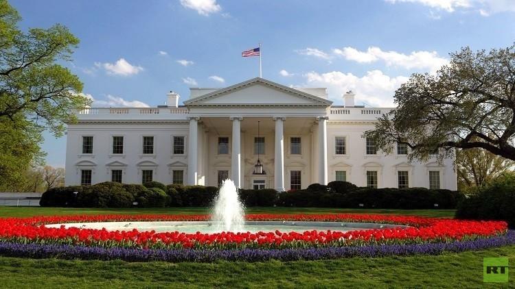 واشنطن تحدد شروط إعادة الممتلكات الدبلوماسية الروسية