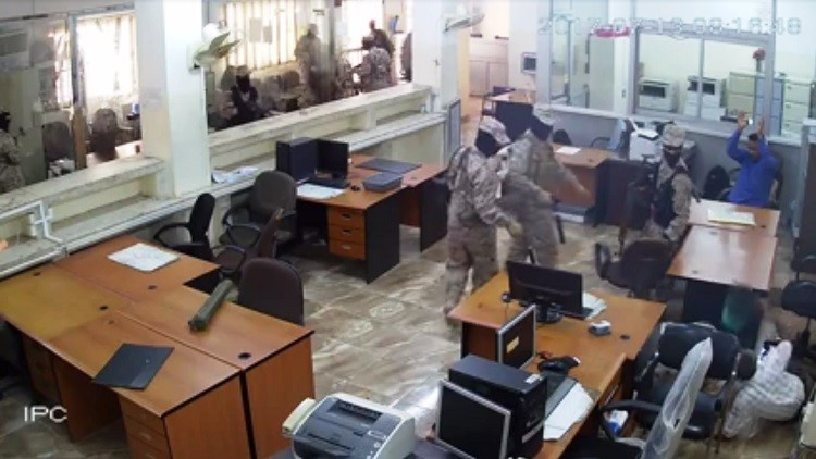 اليمن.. عملية سطو على بنك في عدن