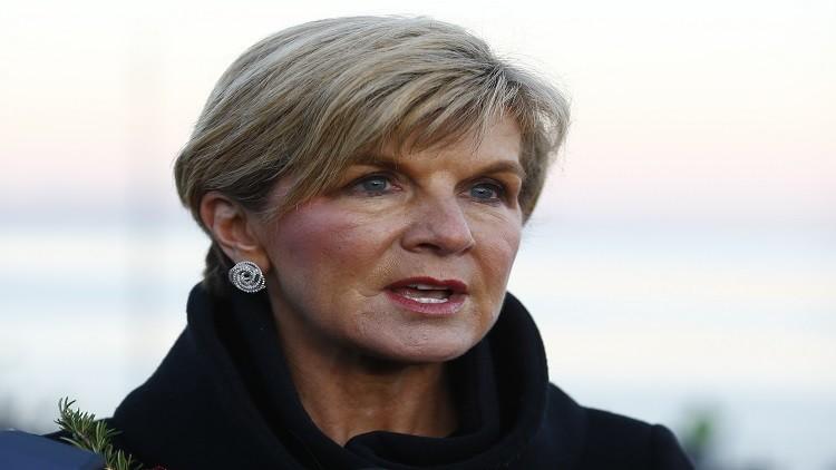 وزيرة خارجية أستراليا تنتقد كلام ترامب لزوجة ماكرون!