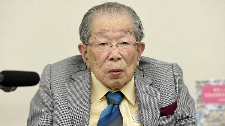 وفاة قائد ثورة الطب في اليابان عن عمر 105 أعوام