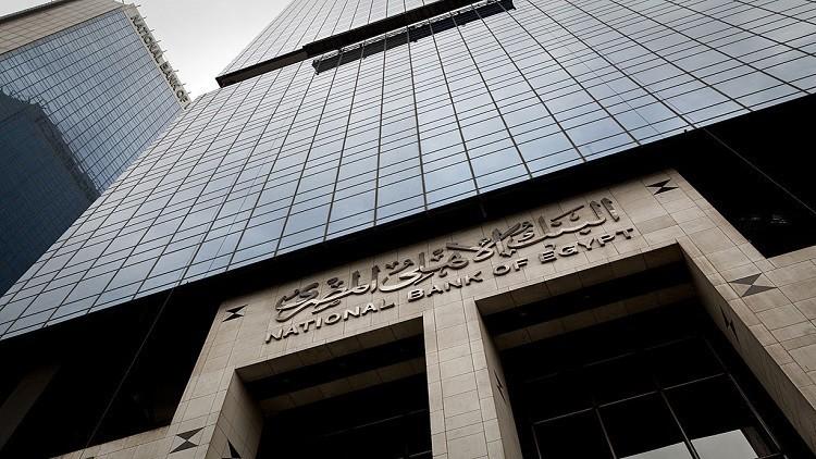 بنوك مصرية توفر الدولار للأفراد دون مستندات