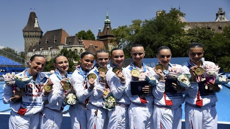روسيا تحصد ذهبية الفرق للسباحة الإيقاعية في بطولة العالم