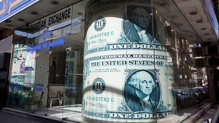 مصر تستلم 1.25 مليار دولار