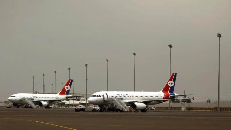 التحالف العربي يمنع طائرة أممية من نقل صحفيين إلى اليمن