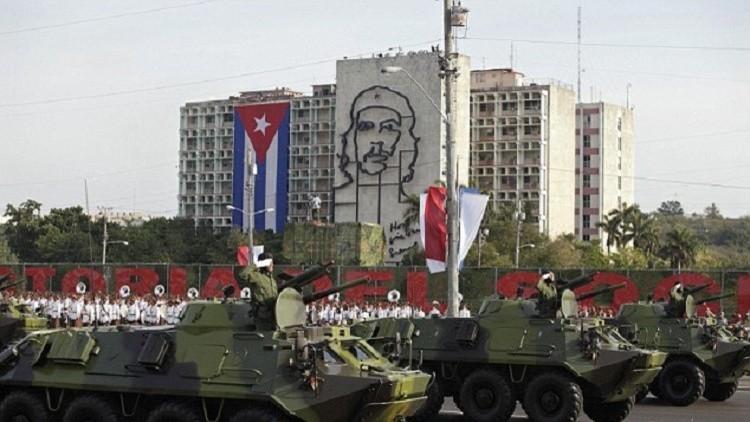 كوبا تطلب من روسيا تحديث المعدات العسكرية