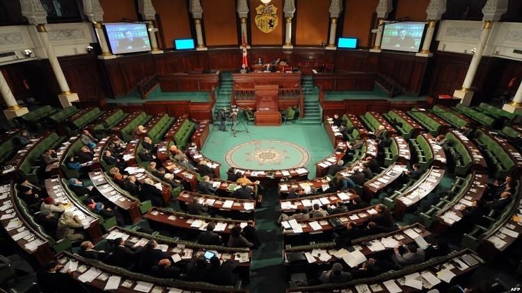 البرلمان التونسي يفشل في تمرير