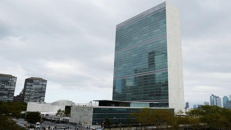 مجلس الأمن يضيف مسلحين من القوقاز إلى قائمة العقوبات