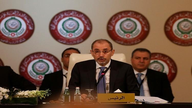 الأردن يدعو لاجتماع وزراء الخارجية العرب بشأن القدس