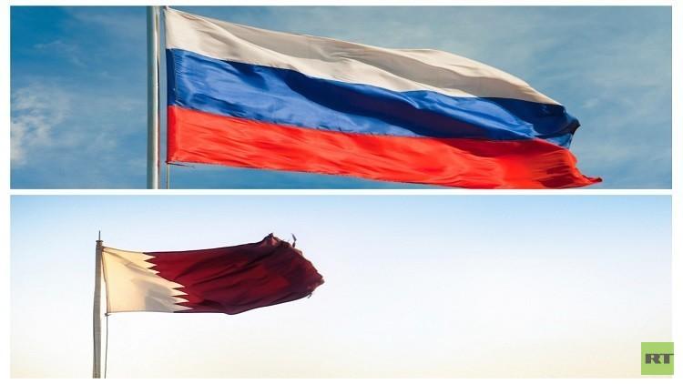 قطر: روسيا ستصبح شريكا اقتصاديا رئيسيا لنا