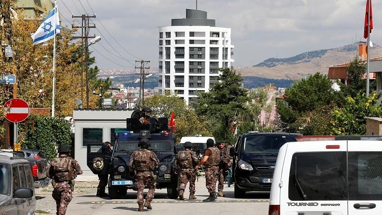 إغلاق  السفارة والقنصليات الإسرائيلية في تركيا