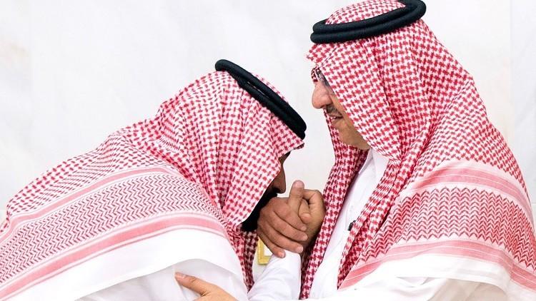 محمد بن نايف في صورتين حديثتين!