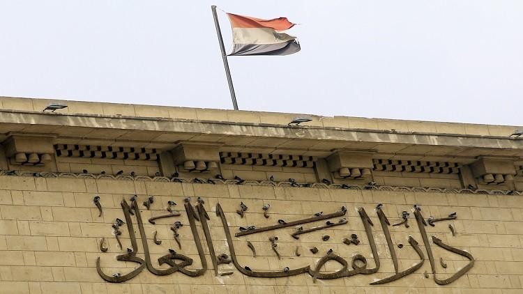 المؤبد لـ 43 مصريا في قضية