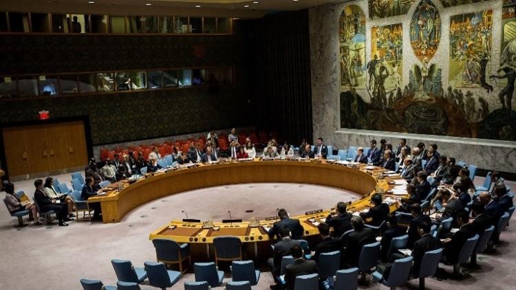 بوادر توافق صيني أمريكي بشأن العقوبات ضد بيونغ يانغ