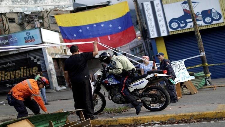 عقوبات أمريكية ضد أفراد ومؤسسات فنزويلية