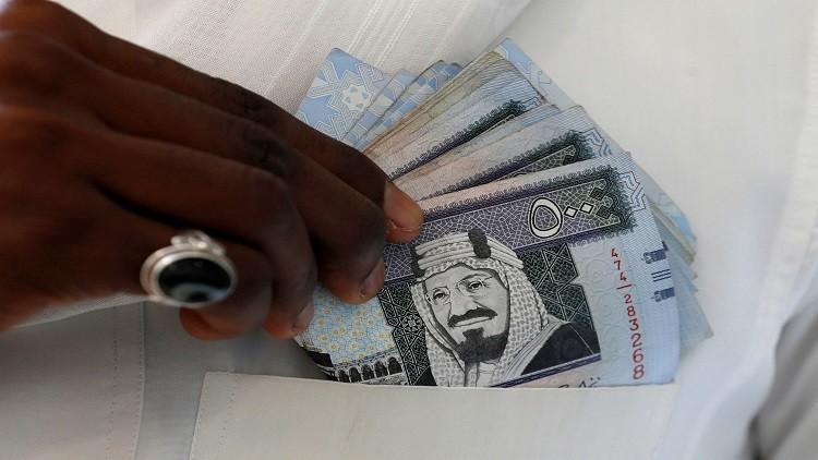 السعودية تصرف رواتب