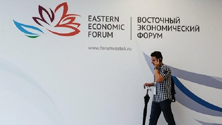 تسهيلات للمشاركين في منتدى الشرق الاقتصادي بروسيا