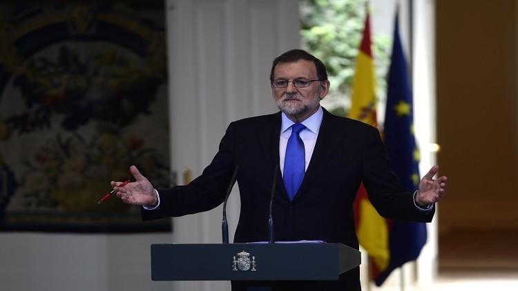 رئيس الوزراء الإسباني يعترض على