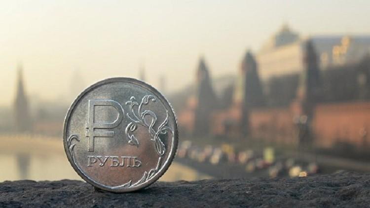 المركزي الروسي يبقي على سعر الفائدة عند 9%