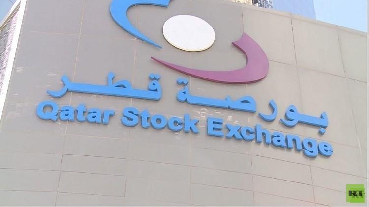 بورصة قطر تستقبل استثمارات أجنبية جديدة