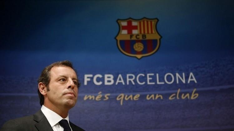 المحكمة ترفض إطلاق سراح الرئيس السابق لبرشلونة
