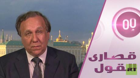 مع من تقف موسكو في أزمة الخليج وهل ستبعث بقواتها الى الدوحة؟