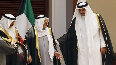أرشيف - المنامة 2016