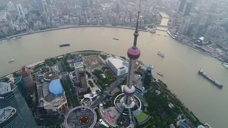 مركز شنغهاي المالي العالمي بالصين