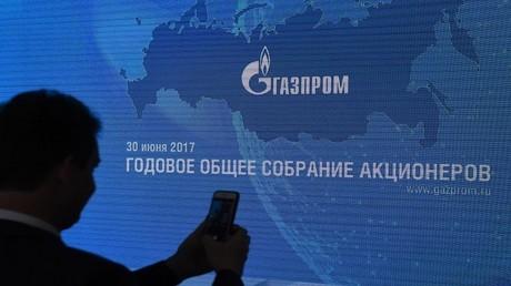 هنغاريا تستقبل الغاز الروسي عبر