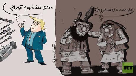 الكيماوي السوري .. وما أدراك ما الكيماوي السوري