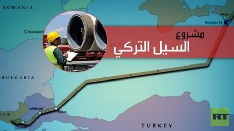 تركيا تتفق مع روسيا على تمويل مشروع