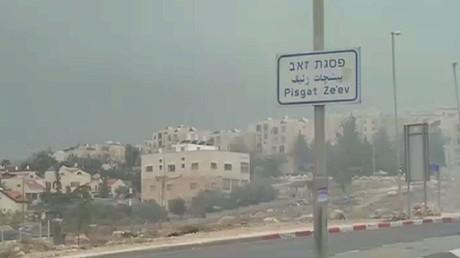 خطة إسرائيلية لضم مستوطنات إلى القدس
