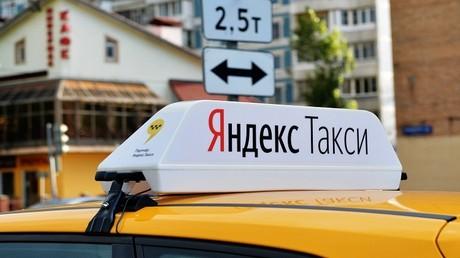 """""""أوبر"""" تندمج مع """"ياندكس"""" في روسيا"""