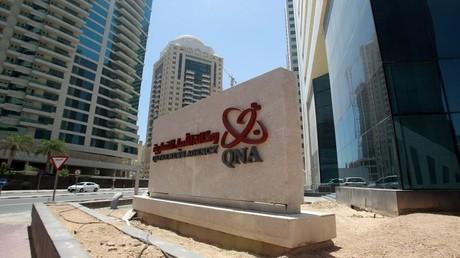 موقع وكالة أنباء قطر في الدوحة، 5 يونيو 2017