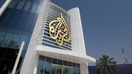 مقر قناة الجزيرة