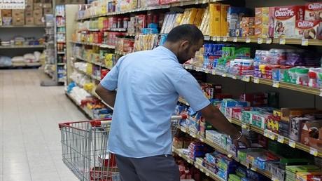 """قطر تعزز أمنها الغذائي بمبادرة """"اكتفاء"""""""